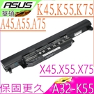 ASUS 電池(保固最久)-華碩 K45,K55,K75,K55DE,K55A,K55D,K55N,K55V,K55VS,K55VD,K55VM,K75K,A32-K55