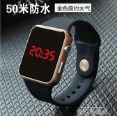 韓版女學生手錶 青少年led防水夜光運動電子錶 方形兒童手錶男孩 依凡卡時尚
