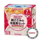 日本KEWPIE NA-3 寶寶便當-洋風野菜雞蓉+鱈魚粥120g〔衛立兒生活館〕