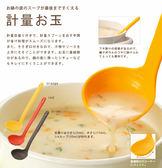 日本製 MARNA 矽膠湯勺 湯匙 咖哩 濃湯 耐熱200度 量勺匙[霜兔小舖]
