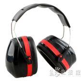 防噪音耳塞射擊靜音耳機工業防噪聲降噪護耳器隔音睡眠耳罩 小時光生活館