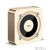 藍芽音箱七彩語音播報機提示器無線手機迷你戶外便攜式 交換禮物