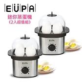 【南紡購物中心】《2入超值組》【優柏EUPA】 多功能時尚迷你蒸蛋器TSK-8990