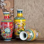 現代新中式琺瑯彩落地陶瓷花瓶擺件客廳  hh1882『夢幻家居』