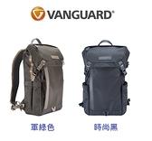 【聖影數位】VANGUARD 精嘉-VEO GO42M 生活旅拍攝影包-雙色可選 【公司貨】