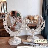 化妝鏡ins風復古化妝鏡少女心桌面臺式網紅梳妝鏡子雙面歐式宿舍公主鏡 迷你屋 新品
