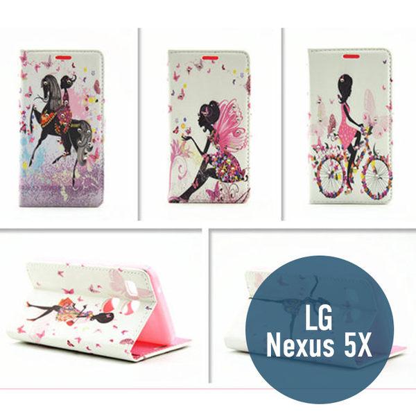 LG Nexus 5X 蝶戀花水鑽皮套 側翻皮套 插卡 手機套 保護套 手機殼 手機套 皮套 可愛