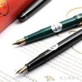 鋼筆 新款辦公男女專用學生連寫書法可簽名 DR17896【男人與流行】