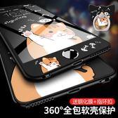 蘋果6s手機殼全包iPhone6splus手機殼