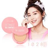 1028 超吸油蜜粉餅(膚色)4.6g ◆86小舖 ◆