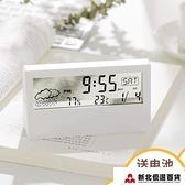鬧鐘 LED靜音智能天氣電子鐘表ins桌面時鐘萬年歷臺式透明學生用小 新北