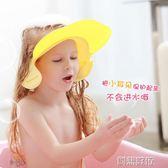 寶寶洗頭帽防水護耳兒童洗髪帽小孩洗澡神器嬰幼兒浴帽加大可調節     創想數位