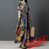 2020夏季新款復古文藝民族風女裝寬鬆大碼印花長裙短袖棉麻連身裙 童趣