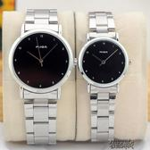 石英情侶手錶簡約女錶鋼帶男士錶休閒潮流女學生錶 街頭布衣