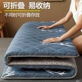 床墊 睡墊懶人床打地鋪神器地上睡覺地墊折疊防潮墊出租房家用墊子【快速出貨】
