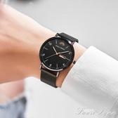 韓版防水超薄星空時尚情侶手錶男女學生全自動非機械石英男錶女錶 聖誕節全館免運