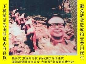 二手書博民逛書店罕見青龍背上九十年Ill江號子Y229192 陶鵬 書籍社 出版