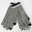 PolarStar 男 混色觸控保暖手套...