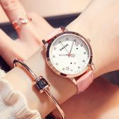 手錶 手錶女五角星防水手錶簡約女士潮流學生女錶韓版時尚石英錶 聖誕交換禮物