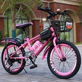 兒童自行車7-8-9-10-15歲男女童車學生成人變速山地車中大童單車 酷男精品館