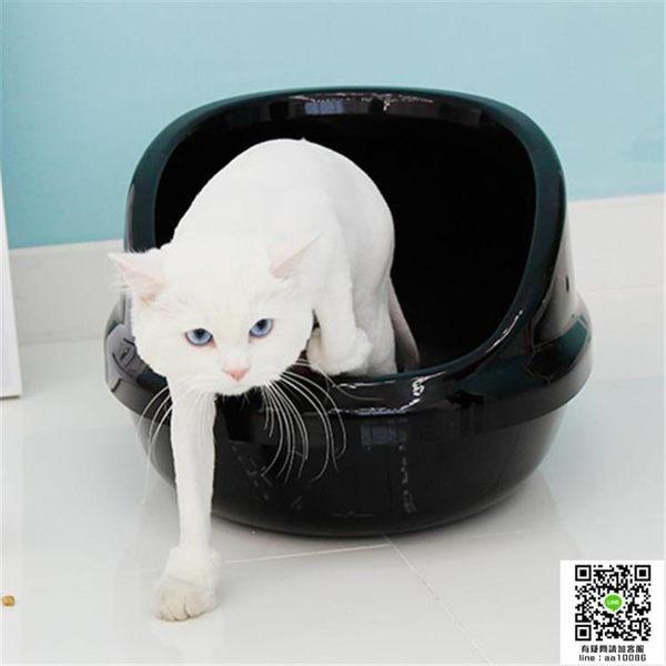 愛麗思貓砂盆全密閉防外濺愛麗絲貓廁所半封閉貓沙盆開放式特大號 igo克萊爾