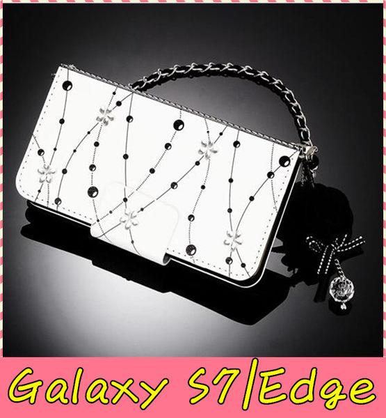 【萌萌噠】三星 Galaxy S7 / S7Edge 韓國水晶花保護套 水鑽水晶花側翻皮套 支架插卡 帶掛鍊 手機殼