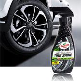 【車寶貝推薦】龜牌 黑亮輪胎.塑件光澤劑 T219