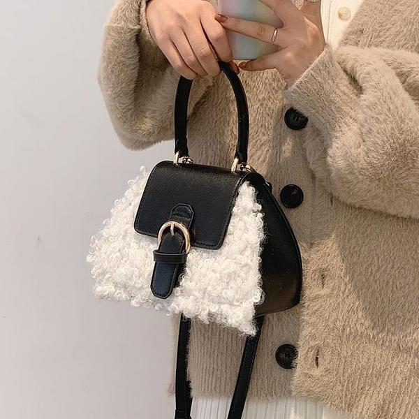 小眾設計毛毛包包女2021秋冬新款潮百搭網紅毛絨手提包單肩斜挎包 8號店