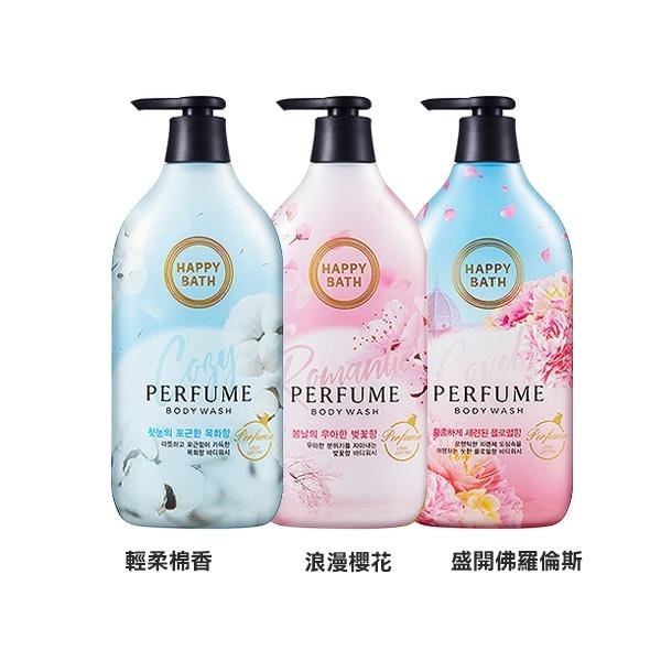 韓國 Happy Bath 純淨香水沐浴乳 900g 香味可選【YES 美妝】