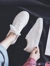 熱賣帆布鞋 小白鞋女2021潮鞋春季新款女鞋帆布鞋女韓版秋鞋夏款百搭平底板鞋 coco