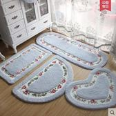 地墊 衛生間臥室門口洗手間防滑墊子 東京戀歌