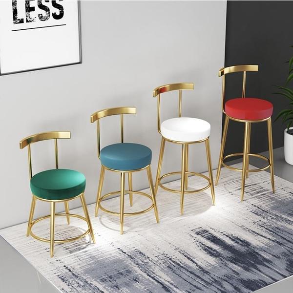 北歐輕奢網紅吧台椅子奶茶服裝店高腳凳家用現代簡約酒吧前台椅凳 青木鋪子
