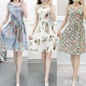 棉綢連身裙女夏季新款小個子時尚外穿波點碎花人造棉無袖背心睡裙 KP1979『美鞋公社』