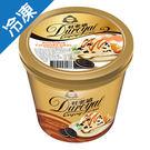杜老爺ENJOY冰淇淋-玫瑰鹽焦糖700±15g/桶【愛買冷凍】