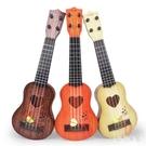 仿真尤克里里烏克麗麗 兒童初學者音樂吉他 樂器琴寶寶塑料玩具 CJ4949『寶貝兒童裝』