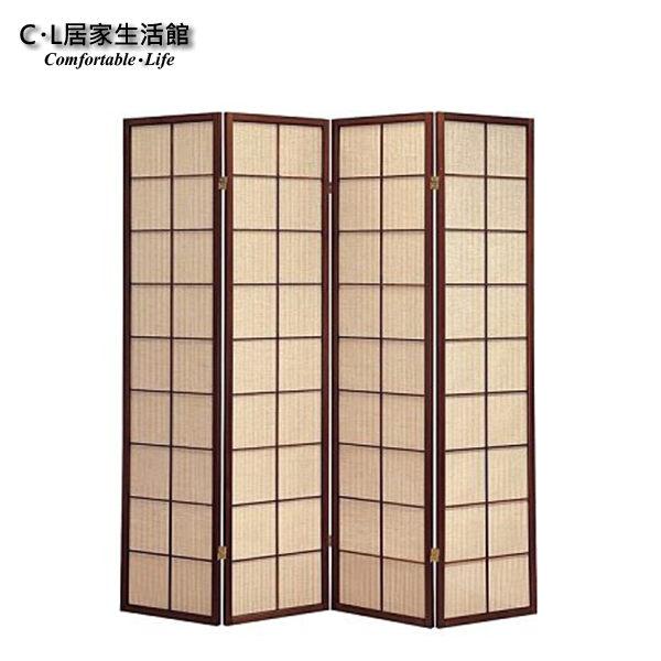 【 C . L 居家生活館 】G801-9 日式麻紗屏風/隔間/辦公室/客廳/玄關/風水屏風