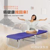折疊床加固折疊床午休床折疊椅午睡床辦公床午休床躺椅陪護床 LH6210【3C環球數位館】