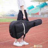 吉他包 民謠琴包4041寸加厚防水防震 後背個性木吉他袋套