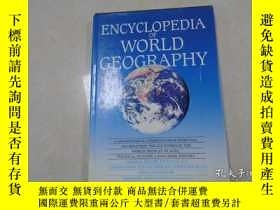 二手書博民逛書店ENCYCLOPEDIA罕見OF WORLD GEOGRAPHY
