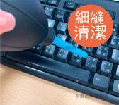 空氣吹塵球 3C清潔用品