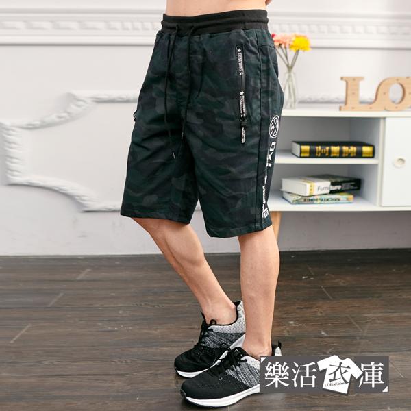 【066-5916】個性迷彩鬆緊抽繩休閒短褲(共二色)● 樂活衣庫