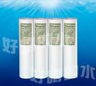 KEMFLO【好喝的水】5微米10英吋 PP纖維濾心 微米棉質 NSF認證 4支200元