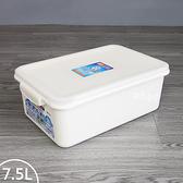 聯府零下30°C冷涷保鮮盒7.5L瀝水保鮮盒副食品保存盒KF075-大廚師百貨