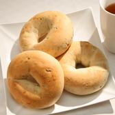 南瓜子貝果480公克(4入)★愛家純素美食 非基改純淨素食麵包  外Q內軟 健康全素早餐