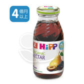 HiPP 喜寶 有機綜合黑棗汁200ml【佳兒園婦幼館】