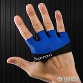 四指健身手套男動感單車女運動半指訓練引體向上護掌單杠防滑護腕 花樣年華
