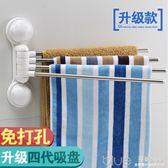 廁所免打孔浴室毛巾架吸盤衛生間毛巾掛架掛桿旋轉壁掛式掛毛巾桿 深藏blue