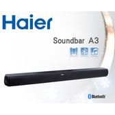 【Haier 海爾】 Soundbar 無線藍芽喇叭 A3-單鍵式劇院組