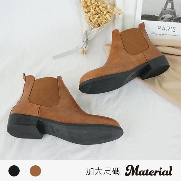 短靴 加大側U鬆緊短靴 MA女鞋 TG52727