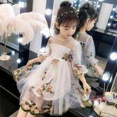 長袖洋裝 女童連身裙春夏裝2019新款洋氣兒童蓬蓬網紗裙時髦小女孩公主裙子 3色